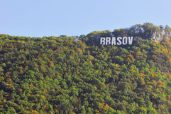 Brasov sign in forest Stock Image