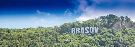 Brasov sign. Stock Photos