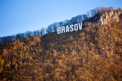 Brasov sign on top of Tampa mountain Royalty Free Stock Images
