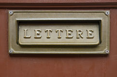 Brass mailbox Stock Image