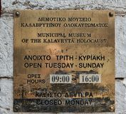 Brass Name Plate, Museum of the Kalavryta Holocaust, Peloponnese, Greece. Brass name plate with opening hours. Museum of the Kalavryta Holocaust, Peloponnese royalty free stock image