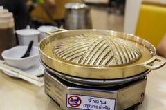 Brass pan Stock Photography