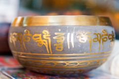 Brass singing bowl Stock Photo