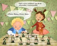 Brat i siostra Bawić się zabawki ilustracji