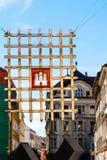 Bratislava city - town emblem on grille gate Royalty Free Stock Image