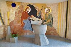 Bratislava - o mosaico da natividade no baptistery da catedral de Sebastian de Saint Fotografia de Stock
