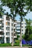 Bratsk, calle Imagen de archivo