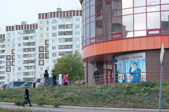 Bratsk, calle Imagenes de archivo