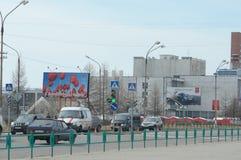 Bratsk, calle Lenina TKZ BratskART Foto de archivo