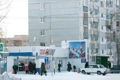 Bratsk, calle Ryabikova-Malisheva Fotos de archivo