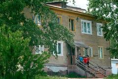 Bratsk, parco & x22; Metallurgov& x22; fotografia stock libera da diritti