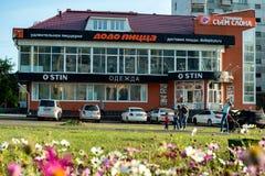 Bratsk, parco & x22; Metallurgov& x22; immagine stock