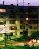 Bratsk, rua Foto de Stock
