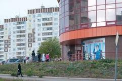 Bratsk, rua Imagens de Stock