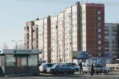 Bratsk, straat Krupskoy 13 Royalty-vrije Stock Foto's