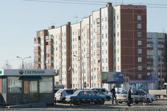 Bratsk, street Krupskoy 13. Bratsk street in the sammer day with haus Royalty Free Stock Photos