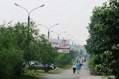 Bratsk, via immagine stock libera da diritti