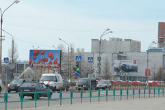 Bratsk, via Lenina TKZ BratskART fotografia stock