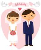 Braut und Bräutigam Wedding Picture vektor abbildung