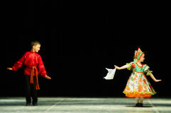 Bravo, kids Belarussian contest on choreography Royalty Free Stock Images