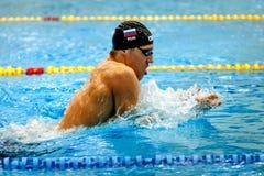 Braza rusa de la natación del nadador del atleta Fotos de archivo libres de regalías