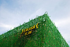 Brazil Pavilion Shanghai 2010 EXPO. The tropical-forest-like Brazil Pavilion shows off the cultural diversity and dynamism of Brazilian cities with the theme Royalty Free Stock Photography