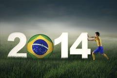 Brazylia piłki nożnej mistrzostwo 1 Zdjęcie Royalty Free