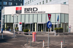 BRD罗马尼亚人总部 免版税库存照片