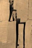 Breack en piedra Fotos de archivo libres de regalías