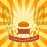 Bread and ear Royalty Free Stock Photography
