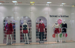 Bread n butter shop in hong kong Royalty Free Stock Images