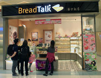 Bread Talk in Hong Kong Royalty Free Stock Image