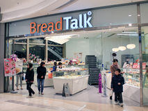 Bread Talk in hong kong Stock Photo