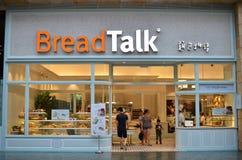 BreadTalk i den Sentosa ön, Singapore Arkivfoto