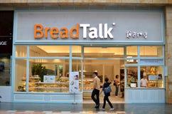 BreadTalk i den Sentosa ön, Singapore Royaltyfri Bild