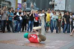 Break Dance Stock Images