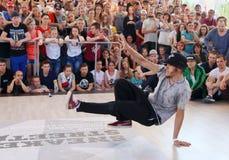 Breakdancer at Street