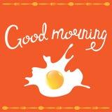 Breakfast omelette vector illustration Stock Photography