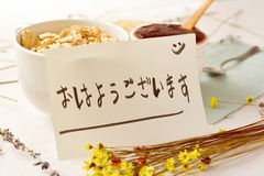 Breakfast and text good morning in japanese Stock Images