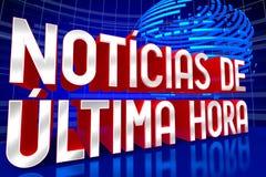 Breaking news - in Portuguese stock illustration