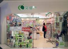 Breakthrough Book Gallery in hong kong Royalty Free Stock Photo