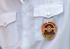 Breastplate rosyjski funkcjonariusz policji Obraz Stock