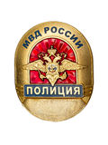 Breastplate of Russian police officer. Isolated on a white background Royalty Free Stock Photos