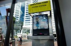 Breathalyzer Testing Station Royalty Free Stock Photo
