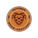 Brebaje Fest-octubre ilustración del vector