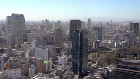 Bred sikt av central Tokyo horisont stock video