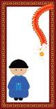 bredare kinesisk ram för pojke Arkivbild