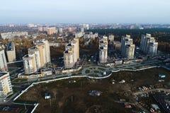 Brede hoekmening van stedelijke onroerende goederen ` Borodino ` Mooie landschapsmening van vogelsgezicht royalty-vrije stock afbeelding