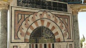Brede mening van de koepel van kettingsmihrab in Jeruzalem stock footage