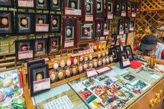 Breitengassenshops in Chengdu Stockbild
